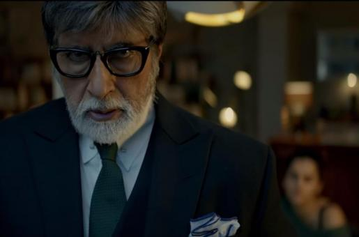 Box Office Collection: 'Badla' holds on, 'Luka Chuppi' and 'Captain Marvel' dip