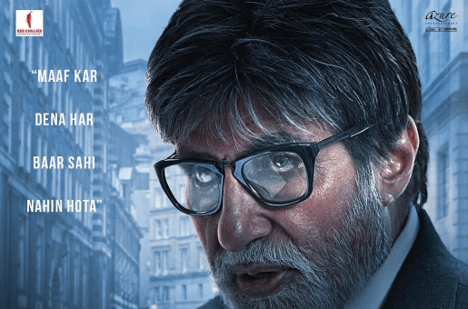 'Badla' Box Office Collection: Amitabh Bachchan-Taapsee Pannu Thriller Crosses INR 70 Crores