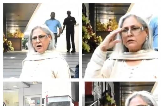 'Poor Aishwarya': Internet Reacts to Jaya Bachchan Losing Her Cool Yet Again at the Paparazzi
