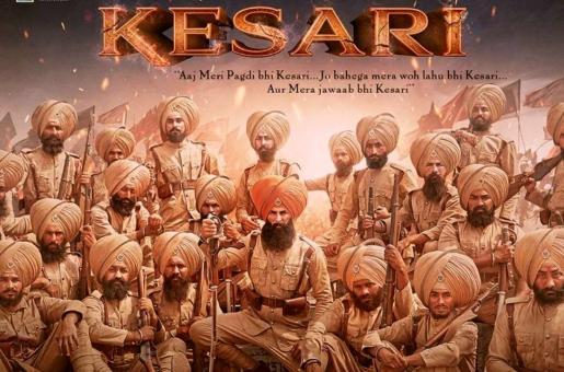 'Kesari' Video Movie Review: Akshay Kumar is the Saving Grace in This Loud Film