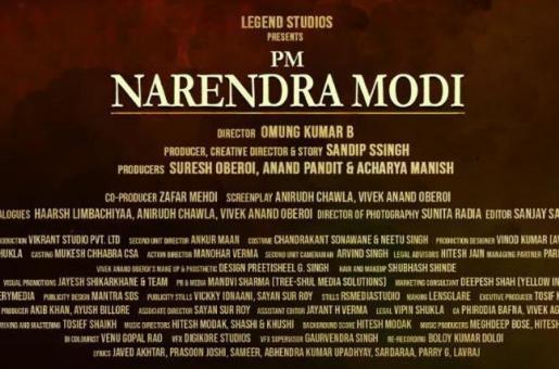 'PM Narendra Modi' Lyrics Controversy: Ssandip Singh Clarifies Javed Akhtar and Sameer's Credits