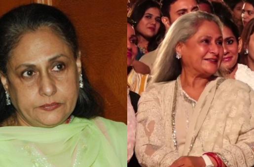 """Never Seen Jaya Bachchan So Happy""; Social Media Reacts to Two Sides of Jaya Bachchan"