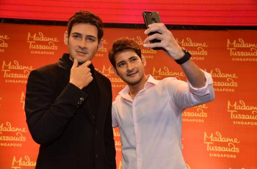 'Wow': Mahesh Babu's Reaction to his Wax Statue