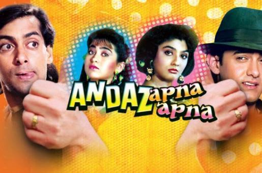 Salman Khan and Aamir Khan's Cult Classic 'Andaz Apna Apna' Is The Perfect Solution to Midweek Blues