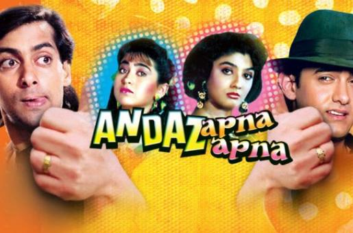 Andaz Apna Apna: 7 Lesser Known Facts About the Film That Will Make You Laugh