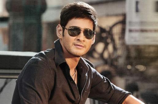 Mahesh Babu: 'I Want to Inspire Youngsters with 'Maharshi'