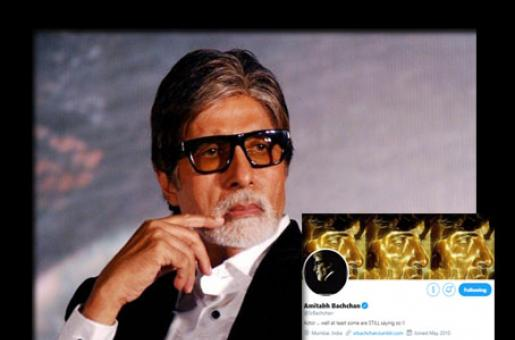Blog: Eight Times Amitabh Bachchan's Tweets Reminded Me of My Angry Uncle