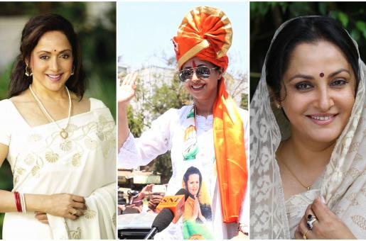 7 Bollywood Stars Who Are Contesting Elections
