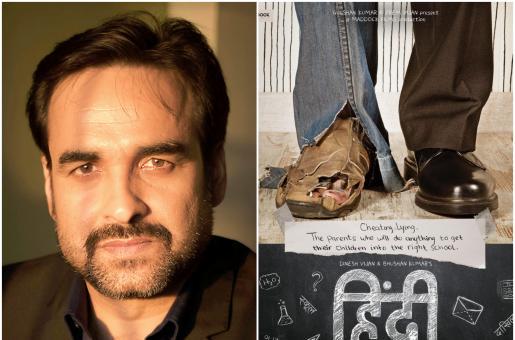 Irrfan Khan's 'Angrezi Medium' Update: Pankaj Tripathi Joins the Cast