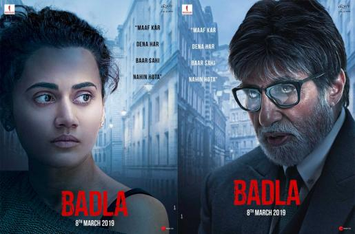 Shah Rukh Khan May Give in to Amitabh Bachchan's Request for a 'Bonus' for 'Badla'