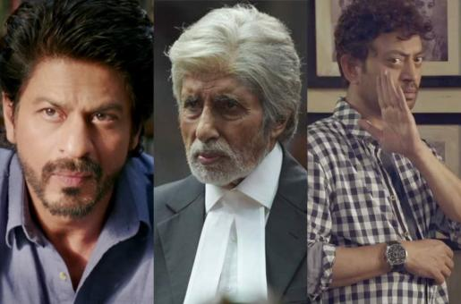 10 Superstars Who Took the Backseat in Their Films