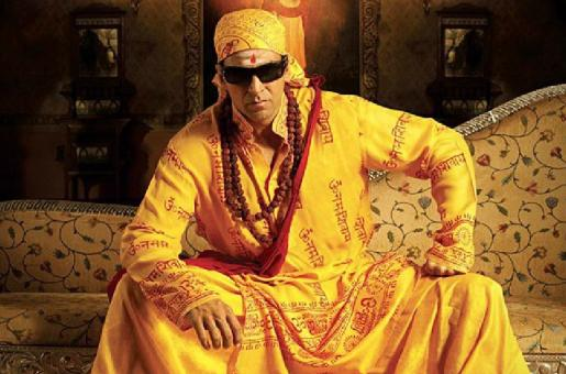 All About Akshay Kumar's Character in Upcoming Horror Film Laxmi