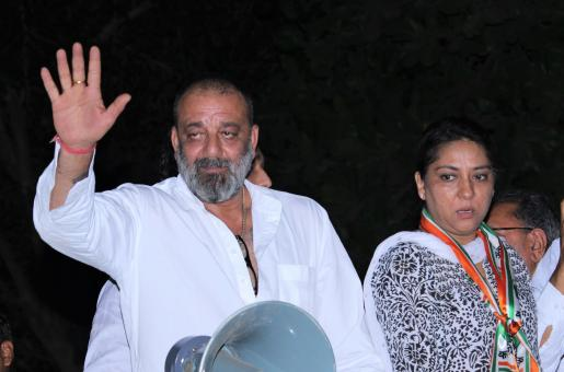 Sanjay Dutt Supports Sister Priya During Her Campaign