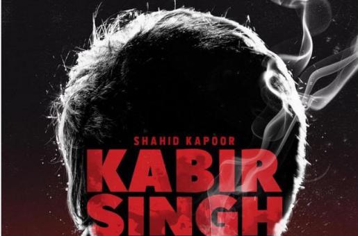 Did Prabhas Really Praise Shahid Kapoor's Kabir Singh?