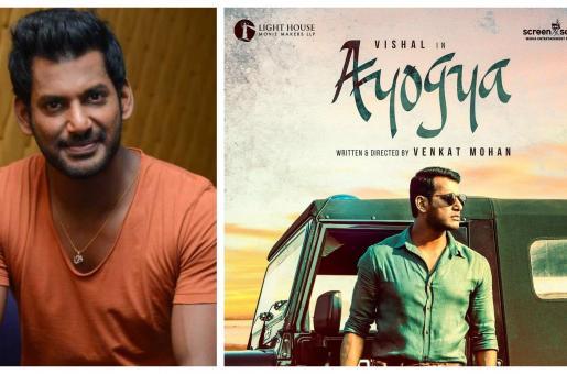 Vishal Krishna Says Ayogya is 'Different' From Versions in Telugu and Hindi