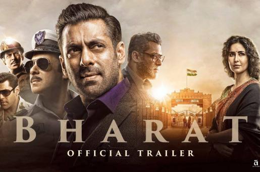 Box Office Collection Bharat: Salman Khan and Katrina Kaif's Film is an Emerging Super Hit!