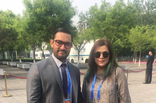 Aamir Khan and Load Wedding Duo, Fizza Meerza and Nabeel Qureshi, Attend Conference in China