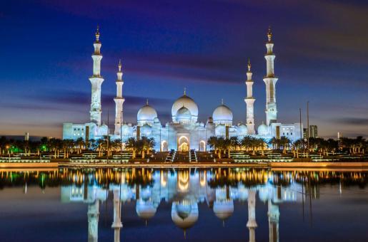Eid Al Fitr 2019: Five-Day Public Holiday for Eid this Year?