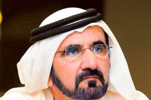 Shaikh Mohammed Launches 'Golden Card', Permanent Residency System in the UAE