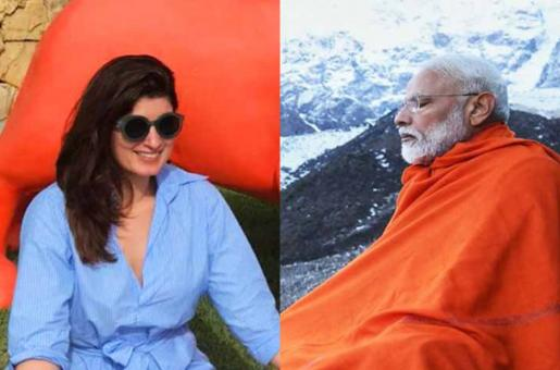 Twinkle Khanna Gets trolled on Twitter for Mimicking PM Narendra Modi