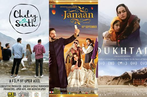 Pakistani Movies You Can Stream on Netflix
