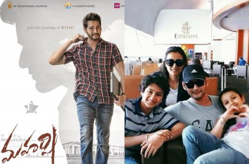 Maharshi Success: Mahesh Babu & Namrata Celebrate With German Holiday