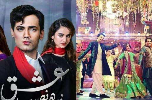 Top 5 Pakistani TV Shows To Watch Out For