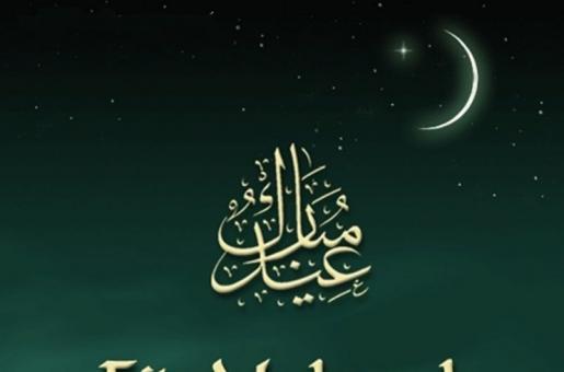 Eid ul Fitr 2019 Special: How Eid ul Fitr is Celebrated Across Global Muslim Population