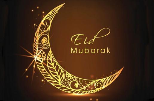 Eid ul Fitr 2019: How Muslims Dress on Eid