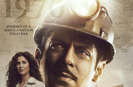 Bharat Box-Office Prediction: The Salman Khan Starrer May Take an Opening of INR 35 Crore