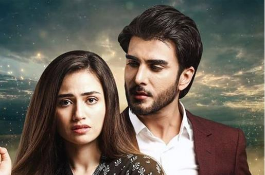 Imran Abbas and Sana Javed's Inaam: Another TV Show With a Strong Message