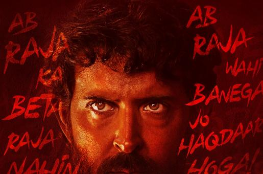 Super 30 Box Office Collection: Here's How Much Hrithik Roshan's Film Can Earn