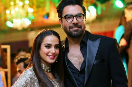 Iqra Aziz and Yasir Hussain: Did She Just Admit They Were Dating?