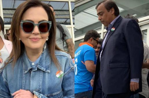 The Ambanis Attended The World Cup Match