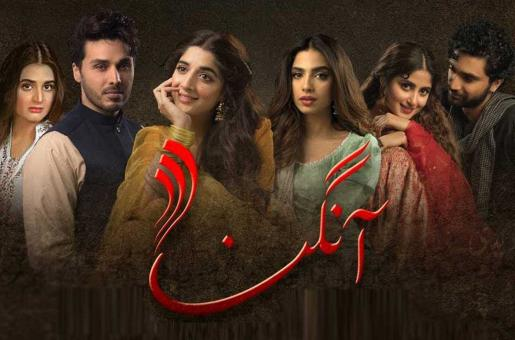 Aangan, Episode 26:  Relationships Continue to Change and Deceive