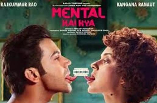 Mental Hai Kya Postponed Again? CBFC takes Indian Psychiatrist Society's Objections Seriously