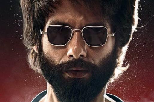 Box Office Collection Kabir Singh: Shahid Kapoor and Kiara Advani's Bad Boy Flick Gets Humongous Numbers