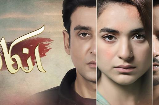 Inkaar, Episode 16: Hajra Faces Character Assassination In Court