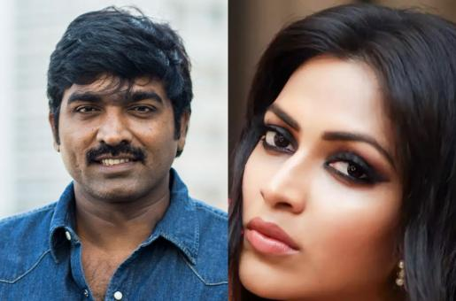 Amala Paul shares in a Twitter Post How She Was Dropped from a Vijay Sethupati Film
