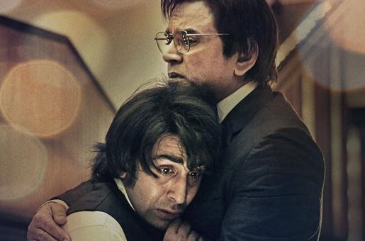 Sanju: A Look Back at Ranbir Kapoor and Raju Hirani's Film on Sanjay Dutt, One Year On