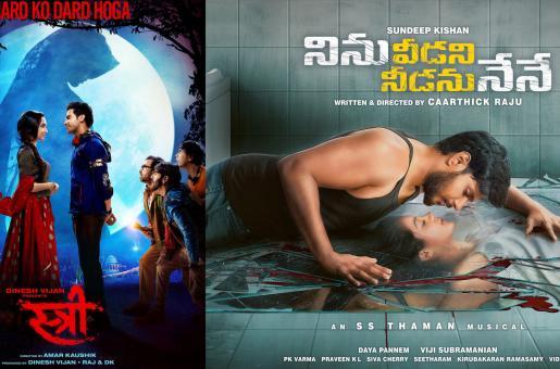 Stree Makers Raj And DK Show Interest In Sundeep Kishan's Film