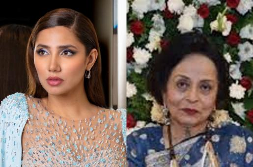 Mahira Khan, Hira Mani and Imran Abbas Among Others Pay Tribute to Zaheen Tahira