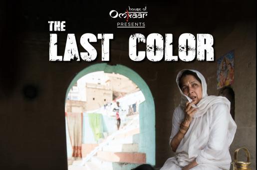 United Nations set to screen Vikas Khanna's The Last Color Starring Neena Gupta