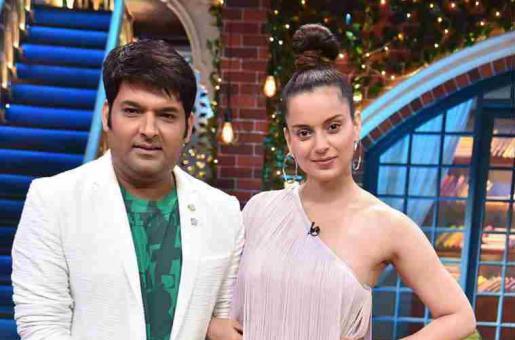 Kangana Ranaut Appears SOLO On Kapil Sharma's Show. Where was Rajkummar Rao?