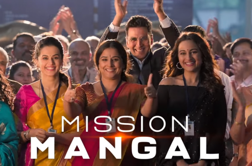 Mission Mangal's New Song Dil Mein Mars Hai Amps Up Hype for Upcoming Film