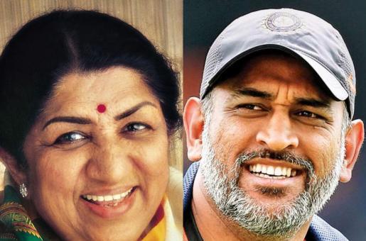 Lata Mangeshkar to MS Dhoni: 'Don't Retire'