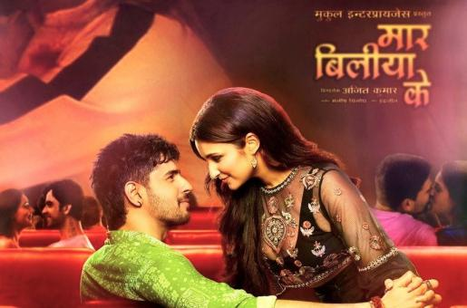 Sidharth Malhotra and Parineeti Chopra Starrer Jabariya Jodi: Film's Release Postponed Again