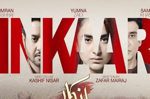 Inkaar: The Final Episode Leads To Major Disappointment