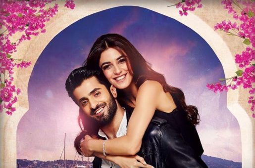 Parey Hut Love Movie Review: Maya Ali and Sheheryar Munawar's Feature Is a Stunning Cinematic Experience