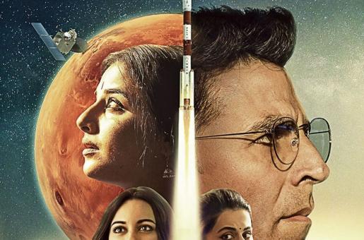 Mission Mangal Plagiarism Controversy: Filmmaker Radha Bharadwaj Says Copyright Infringement Case is Still in Court